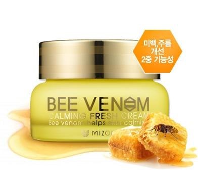 Южная Корея аутентичные по уходу за кожей mizon пчелиный яд спокойное лицо крем Отбеливание и против морщин Успокаивающий спокойствие кожи заполнения ват