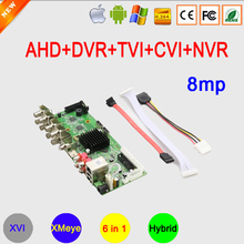 8MP 4K 8 Channel H265+ 8CH/4CH XMeye Coaxial 6 in 1 Audio H.265+ Face Detect Hybrid Coaxial WIFI AHD DVR Motherboard