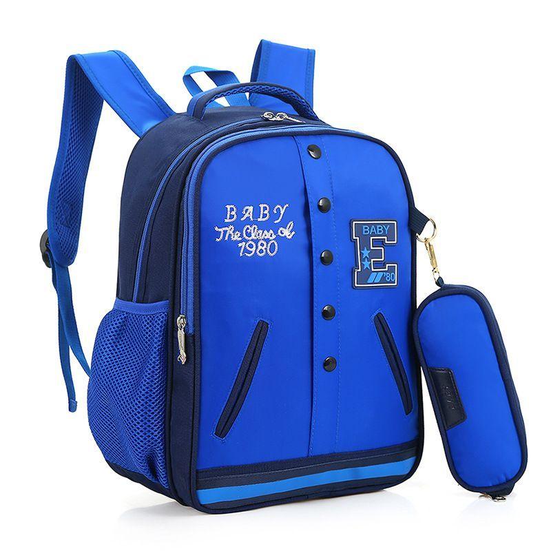 Рюкзаки для мальчиков до 6-и лет дорожные сумки borgo в минске