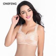 ONEFENG 85B Ilmainen toimitus Mastectomy-rintaneula rintasyöpään Naiset suunniteltu taskut täyttää silikoni boobs Proteesin