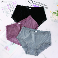 Panties women ice silk lace underwear comfortable underwear fashion women's low waist briefs Sexy lace panties soft ST-7103