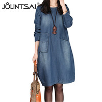High Quality 2017 Denim Dress Plus Size M 4XL Spring Autumn Jeans Dress Fashion Elegant Loose