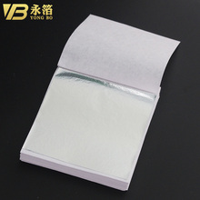 Good Quality Furniture Brands Online Shopping. View More · 200 Sheets  Taiwan Silver Leaf /foil, 8X8.5cm, YongBo Brand, Not