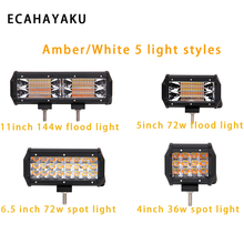 ECAHAYAKU 2 pcs 36w 72w 144w 4 5 Amber/White light types LED work bar for truck SUV ATV 4x4 4WD motorcycle car styling