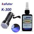 Сильная мощность 21led УФ свет + Kafuter 50 мл УФ клей УФ отверждения клей K-300 прозрачный кристалл и стекло клей