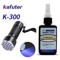 강한 힘 21led uv 빛 + kafuter 50ml uv 접착제 uv 경화 접착제 K-300 투명한 결정과 유리 접착제
