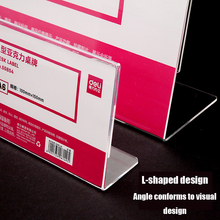 L-shaped table display card acrylic vertical horizontal transparent double-sided design card sign wear-resistant seat card reap 3102 shopia acrylic 297 120mm indoor horizontal wall mount sign holder display info poster elegant and modern door sign