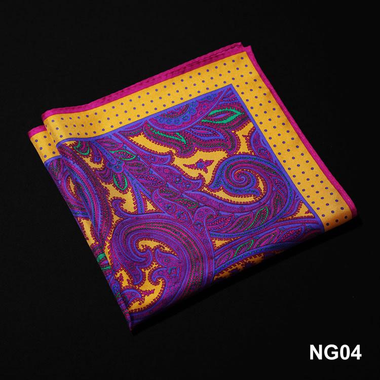 NG04 HN11P Purple Yellow Paisley