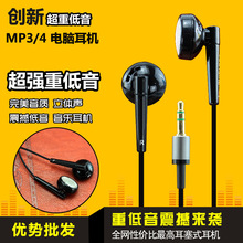In Ear Earphone Flat Head Plug Earphone HIFI Bass Headset for iphone 6/5/4 galaxy S5/S4/3 iOS/Android