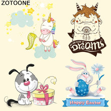 ZOTOONE Dog Patches Iron on Heat Transfer Patch for Kid Clothing Cute Unicorn Bunny DIY Stripes Applique T-shirt Custom Sticker