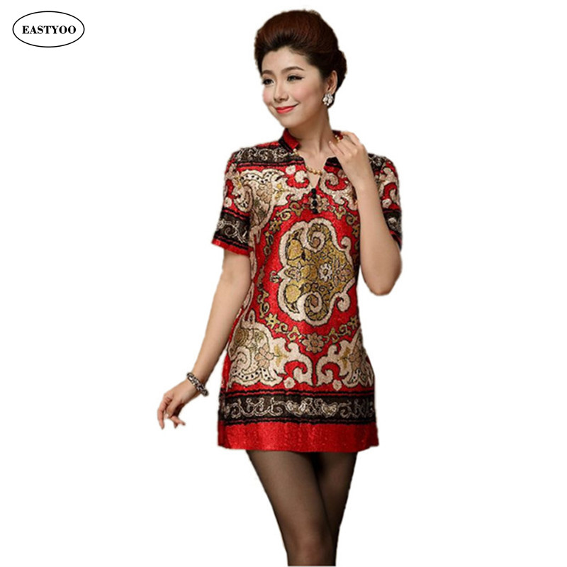 The top supplying country is China (Mainland), which supply % of plus size clothing respectively. Plus size clothing products are most popular in North America, Western Europe, and South America. You can ensure product safety by selecting from certified suppliers, including , with Other, 28, with ISO, and 14, with BSCI.