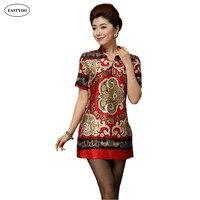 Print Silk Dress Women Summer 2017 Short Sleeve Vintage Shirt Dresses Plus Size Mandarin Chinese Tops