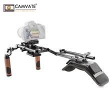 Camvate dslr câmera/filmadora ombro rig com almofada de ombro montagem & tripé placa de montagem & arri roseta dupla haste braçadeira & handgrip