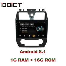 IDOICT Android 8,1 dvd-плеер автомобиля gps навигации мультимедиа для GEELY Emgrand EC7 радио 2012 2013 стерео