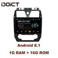 IDOICT Android 8,1 dvd плеер автомобиля gps навигации мультимедиа для GEELY Emgrand EC7 радио 2012 2013 стерео