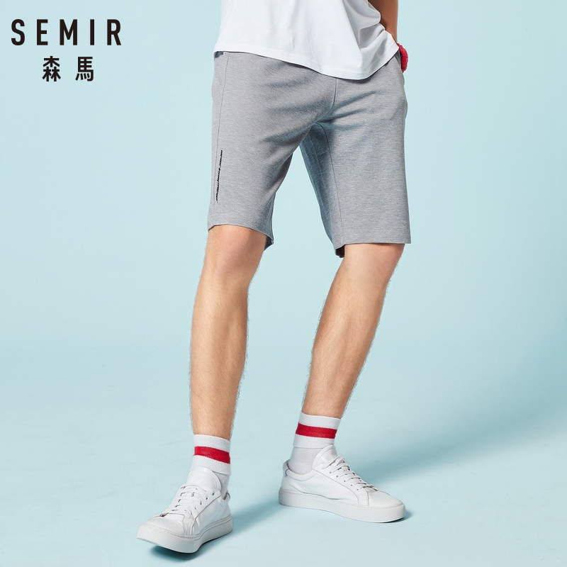 SEMIR Men Casual Cotton jogger Shorts Workout Man Fashion Crossfits brand Short men Sexy Sweatpants Male Fitness Bodybuilding