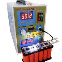 Мощность 788 H два в одном микро компьютера точечной сварки и Батарея Зарядное устройство + 3 мм 1 кг Никель лист