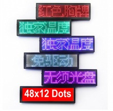 Купить с кэшбэком 12*48 Pixels LED Name Badge with Magnet and Pin Scrolling display Message Sign 48x12 Dots Rechargeable Led Name Tag For Event