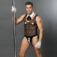 Купить с кэшбэком 6619 Hot Erotic Men Sexy Waiter Outfit Cosplay Costume Men Maid Lingerie Cosplay Costumes for Sexy Men