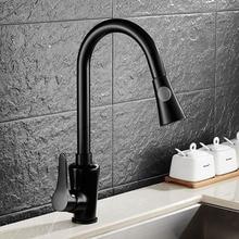 Бесплатная доставка вытащить кухонный кран с душем черный поворотный раковина смеситель кухня тщеславия кран раковина кран