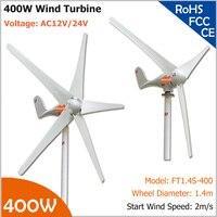 400r Min 400W Residential Wind Turbine 3 Or 5 Blades Windmill With AC12V Or 24V Generator
