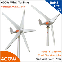 400r Min 400W Residential Wind Turbine 3 Or 5 Blades Windmill With AC12V Or 24V Generator