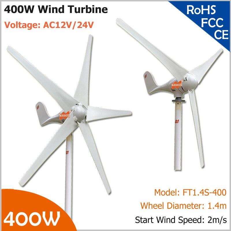 400r/min 400W residential wind turbine 3 or 5 blades windmill with AC12V or 24V generator400r/min 400W residential wind turbine 3 or 5 blades windmill with AC12V or 24V generator