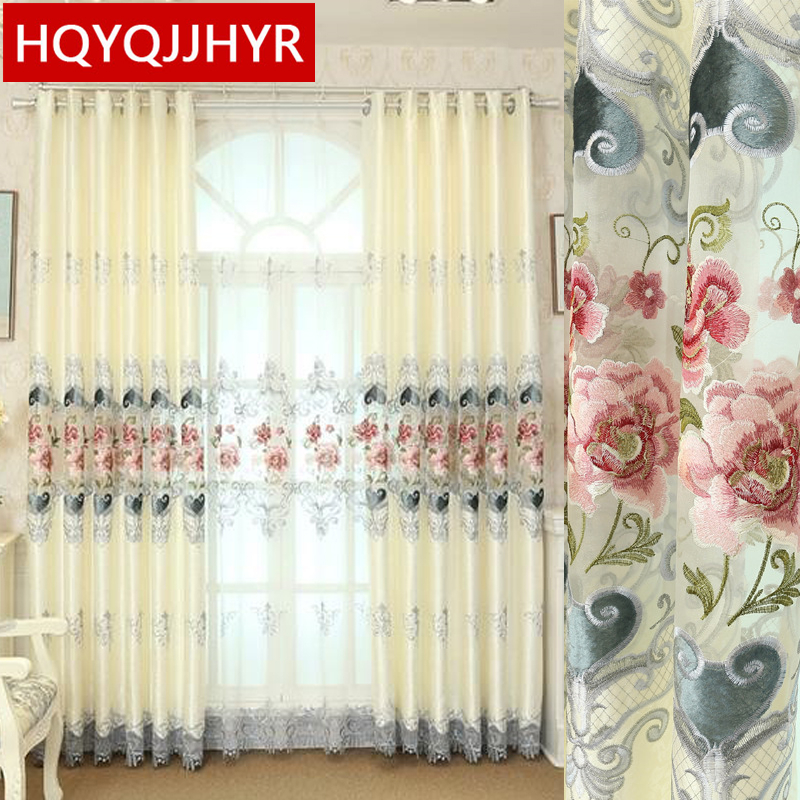 Luxury Europe Custom Embroidered High Shade French Window Curtains For Living Room Window Curtain Bedroom Window Curtain Kitchen