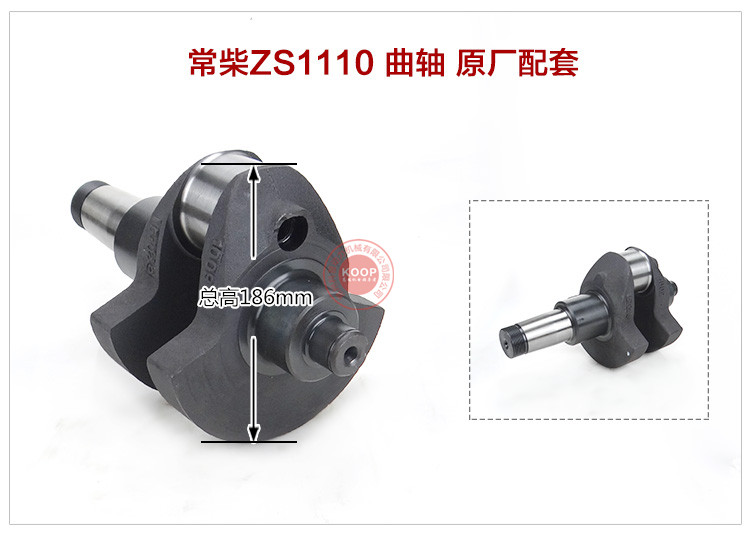 Fast Ship diesel engine ZS1110 Crankshaft use on suit for Changchai and all Chinese brand fast ship diesel engine 188f conical degree crankshaft taper use on generator suit for kipor kama and all chinese brand