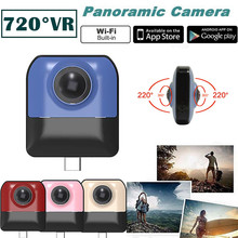 MINI Sport Action Camera Cam Recording HD WiFi 720 Degree Sports Driving Free Shipping H6T06