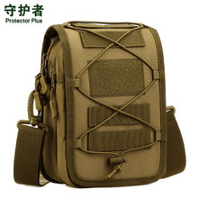 Tactical Shoulder Bag Protector Plus K320 Sports Camouflage Nylon Military Outdoor Hiking