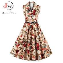 S~ 4XL, летнее женское платье в стиле ретро, Одри Хепберн, цветочный принт, 50 s, 60 s, винтажное Свободное платье, рокабилл, платья для вечеринок, женские платья, WQ0983