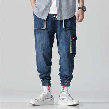 Multi-pocket Men's jeans spring and summer style of overalls Nine-cent casual pants Hip hop loose Nine pants - DISCOUNT ITEM  40% OFF All Category