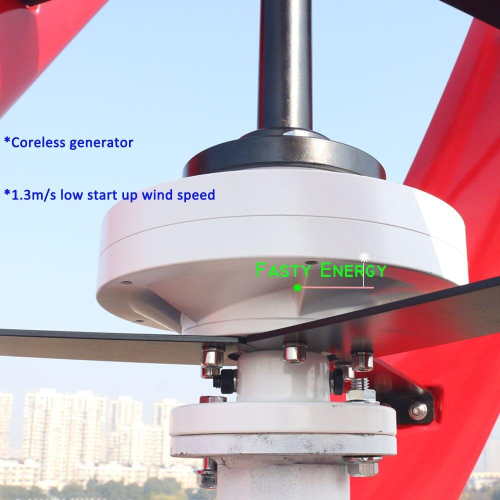 300w 600w 1kw 12 v/24 v/48 v 96v axe vertical permanent maglev éolienne générateur MPPT contrôleur énergie libre haute efficacité - 3