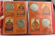 Old Collectibles Tibet silver  Carving The 12 Emperors Of Qing Dynasty Pages