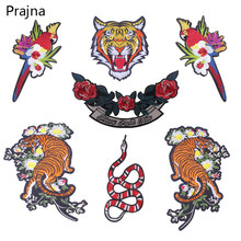 Prajna Large Tiger Patch Snake Patch Appluque Bird Flower Patches Iron On Sew On Stickers Accessories Patchwork New Year Gifts E(China)