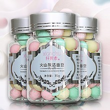 Face Washing Product Amino Acid Deep Cleansing Oil Control Moisturizing Volcanic Magma Beans Skin Care New Arrival