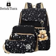 Новые 3 шт/комплект Рюкзаки для школы холст рюкзак звезда печати Школьные сумки для подростков Обувь для девочек Mochila Feminina Bagpack ранец