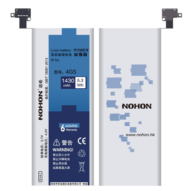 Original NOHON Battery For Apple iPhone 4S 4GS 1430mAh Real Capacity Repair Machine Tool Gift With Retail Package Free Shipping