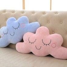 Home Decor Casual Kids Pillow Cushion Creative Cartoon Cloud Shaped Plush Stuffed New