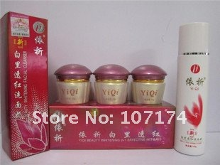 YiQi Beauty Whitening cream 2+1 Effective In 7 days Facial cleanser Purple cap