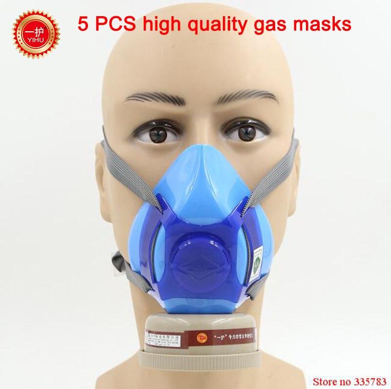 5PCS YIHU gas mask High Quality lans BLUE respirator gas mask Rubber body pesticides spraying industrial respirator industrial gas mask blue