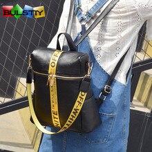 Mochilas реального KPOP Новинка 2017 года рюкзак путешествия женские сумки корейских женщин досуг студент школьный мягкая искусственная кожа Сумка Высокое качество