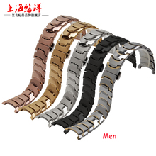 Watch accessories 26 17mm 15 10mm Ligth Tungsten Seel Bracelets Stainless Steel Butterfly Buckle for Rado