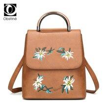 Для женщин рюкзак сплошной узор ранцы Повседневное путешествия Ёмкость устойчивостью рюкзак Лидер продаж Стиль рюкзак