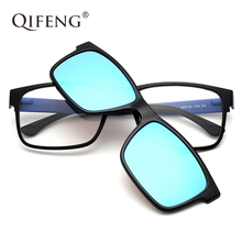 QIFENG Optical Eyeglasses Frame Men Women With Clip On Magnets Polarized Sunglasses Myopia Eye Glasses Spectacle QF053