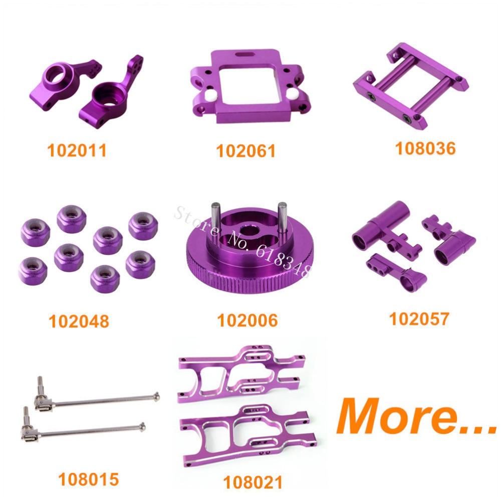 HSP BRONTOSAURUS Upgrade Parts for 1/10 Scale Electric Power Off Road Monster Truck 94111 Alloy Spare Replacement