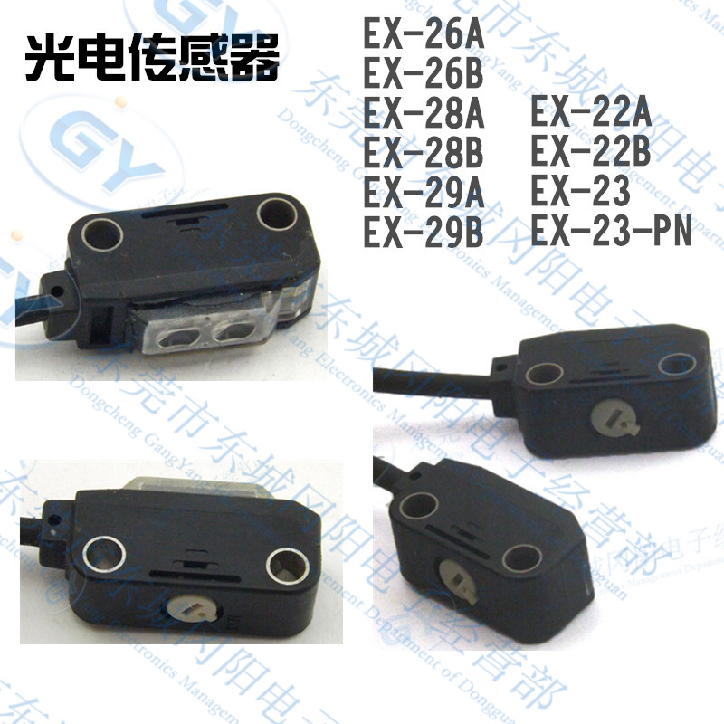 Photoelectric switch Digital sensor Japan SUNX sensor diffuse photoelectric switch EX-22A EX-26B EX-28A EX-28B EX-29A EX-29B цена