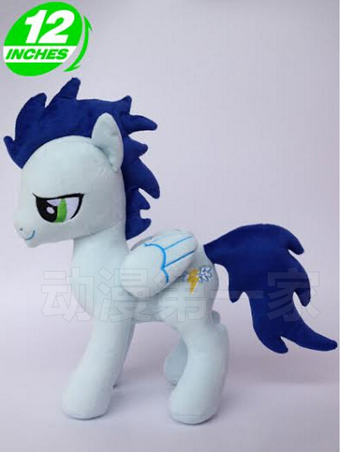 32CM 288g new unicorn little pet horse Soarin plush cotton doll toy печенье orion goute 288g