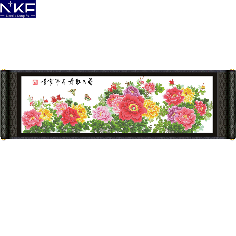 NKF Peony National Beauty Counted or Stamped DIY Kits Handicraft Chinese Cross Stitch Embroidery Cross Stitch Counting PatternsNKF Peony National Beauty Counted or Stamped DIY Kits Handicraft Chinese Cross Stitch Embroidery Cross Stitch Counting Patterns